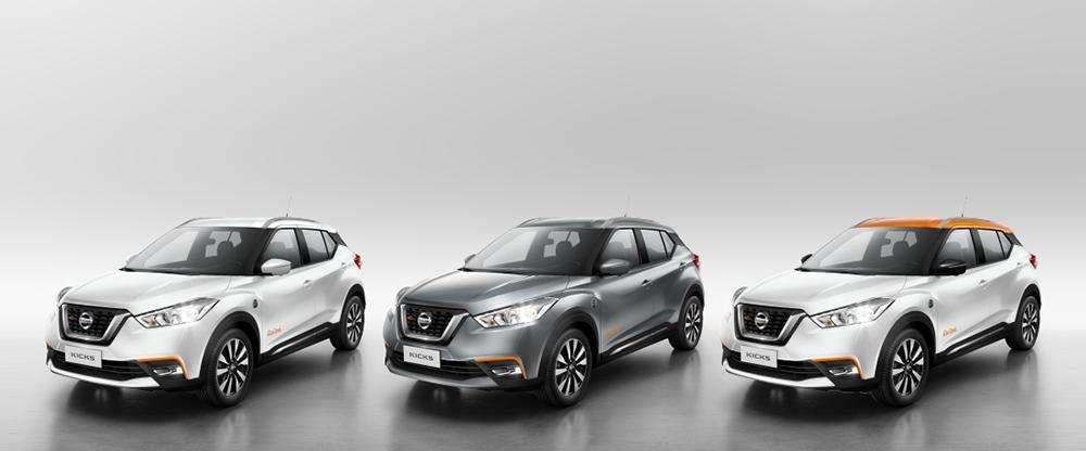 Confira vídeo do Nissan Kicks, que já pode ser reservado em Teresina e Parnaíba