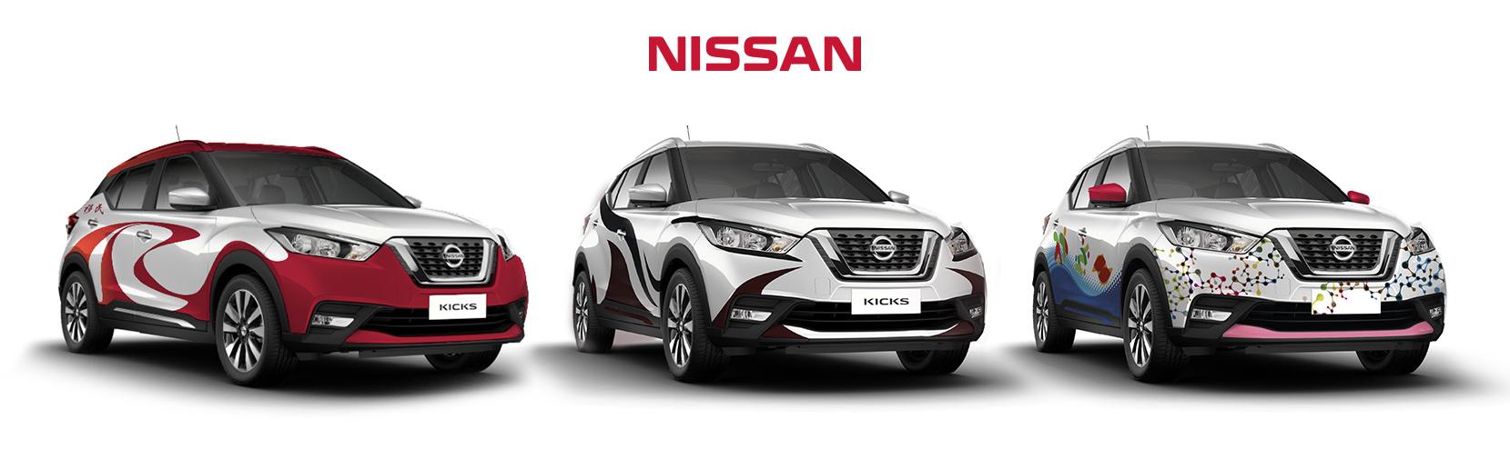 Nissan revela finalistas do concurso de design que homenageia cultura japonesa no Kicks