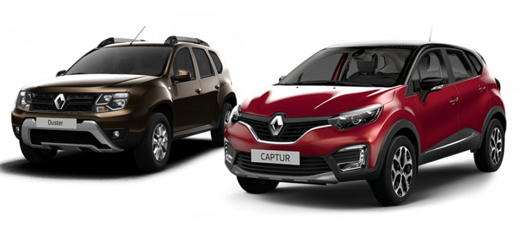 Últimos dias de promoção na Via Paris Renault: poucas unidades com preço de CNPJ para pessoa física!
